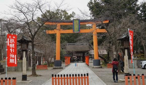 Hirano Shrine Appearance Photo