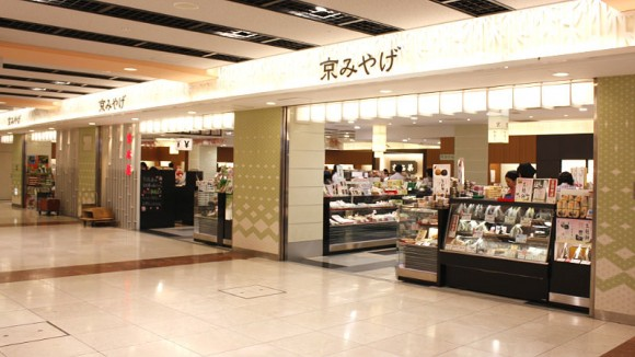 Kyo-miyage (souvenirs) & Foods