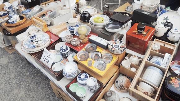 Antiques & textiles