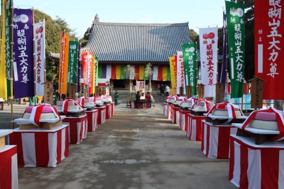 Godai-Rikison Ninno-e festival (Godairiki san)