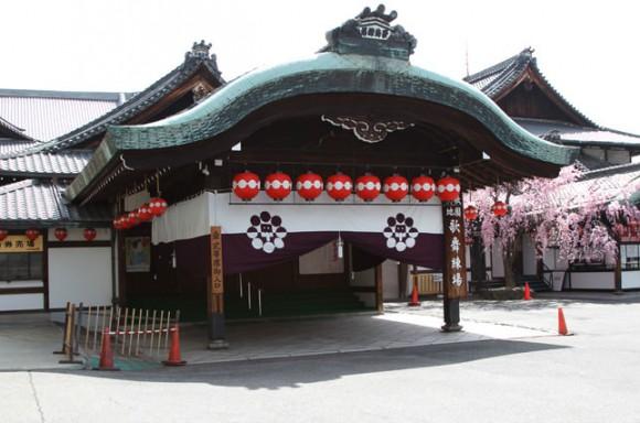The venue of Miyako dance