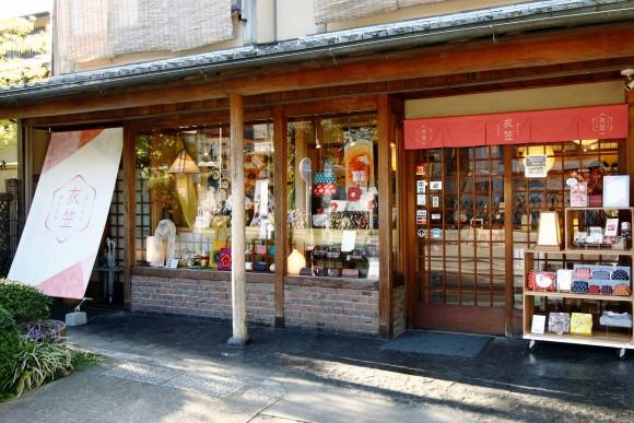Kyo-komono Kinugasa Appearance Photo