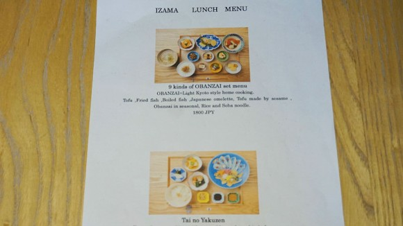 IZAMA How to order & eat
