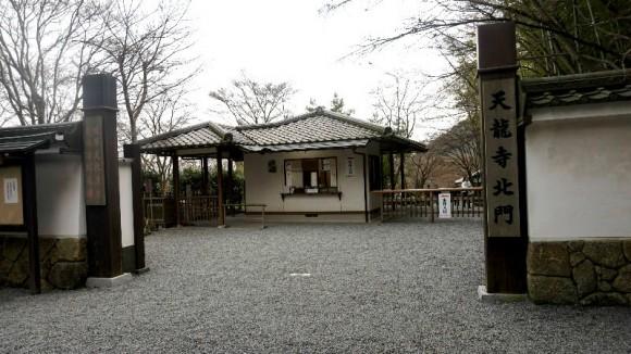 Take a route through Tenryu-ji temple