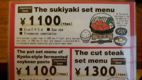 Hyakushokuya Sukiyaki Senka How to order & eat