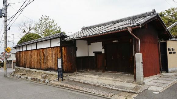 Ohashi family garden Appearance Photo