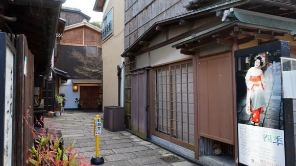 Appearance Photo Maiko Studio Shiki