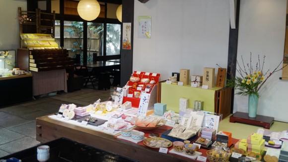 Kanshundo - HigashiInterior Photo 1