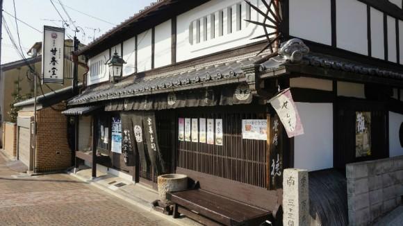 Kanshundo - Higashi Appearance Photo
