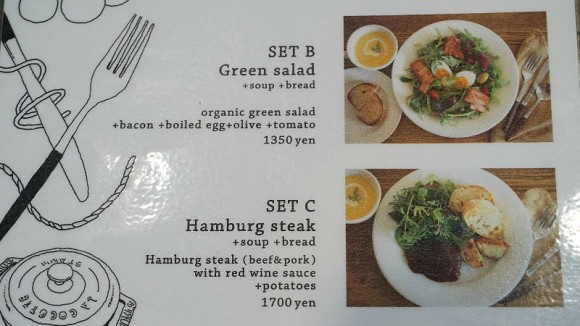 & noma CAFE How to order & eat