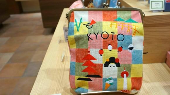 Karancolon Kyoto