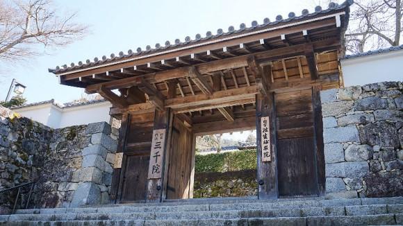 Sanzen-in temple Appearance Photo