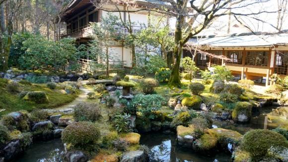 Shuheki-en Garden