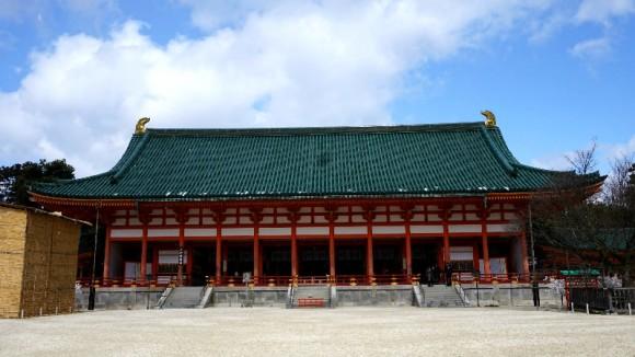 Daikoku-den