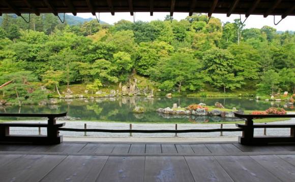 View the Sōgenchi Garden