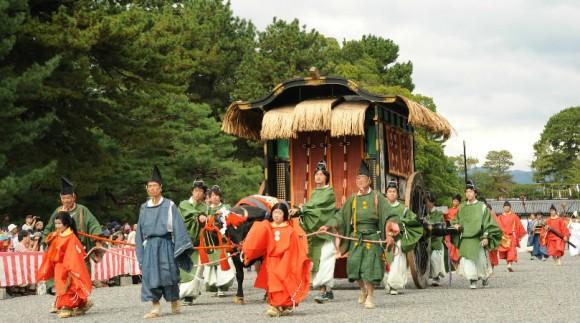 Join the Jidai Matsuri