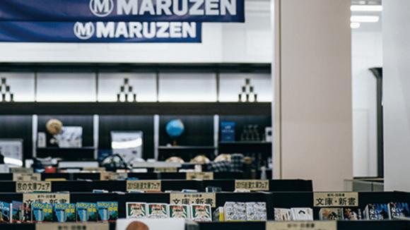 Maruzen Book Store