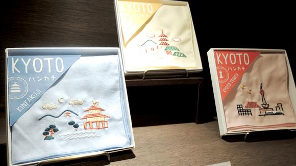 Kyoto Handkerchief