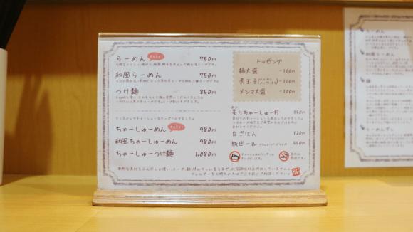 Tsurumusha How to order & eat