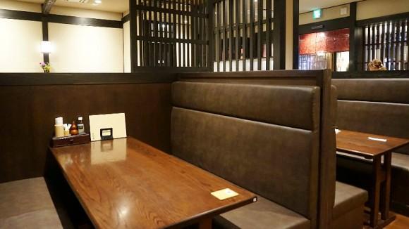 Kurama Interior Photo