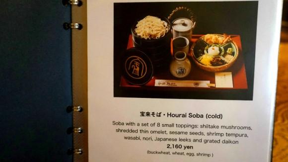 how to eat & order 1 honke owariya