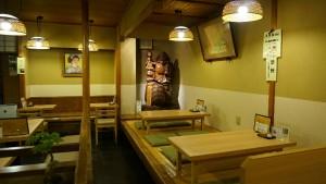 Daikokuya Interior photo 1