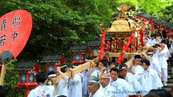 Kifune Festival