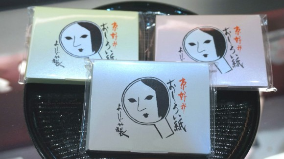 Oshiroigami (facial powder paper)
