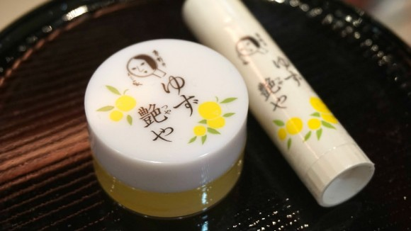 Yuzu (citron) Tsuyaya lip cream