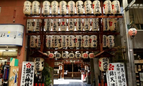 Nishiki Tenmangu Shrine Appearance Photo