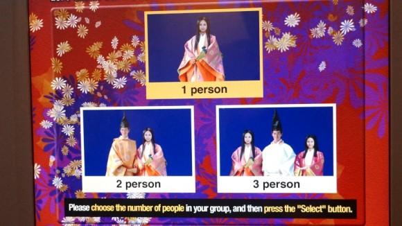 Print a photo of you with Kimono