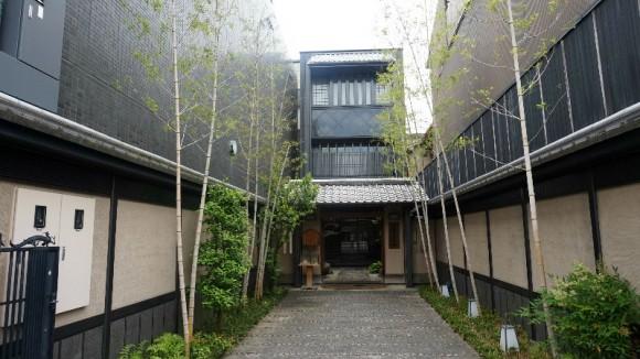 Kyo-gashi Museum Appearance Photo