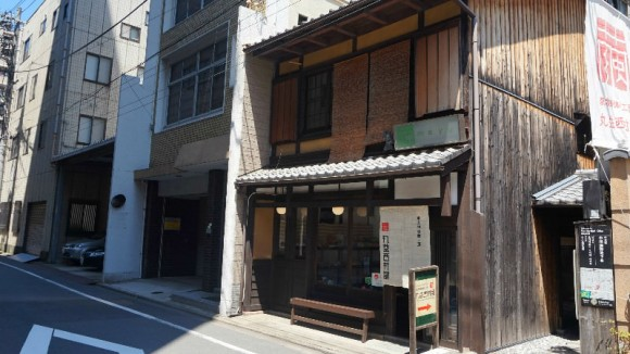 Kyo-machiya townhouse shop Mayu appearance photo