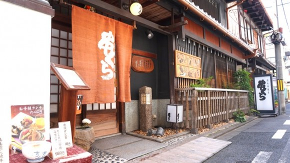 Kushikura Main Restaurant Appearance Photo