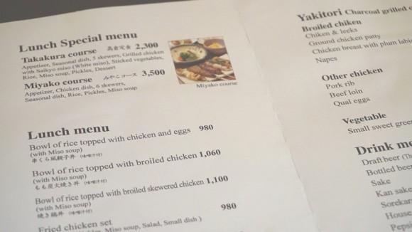 Kushikura Main Restaurant How to order & eat