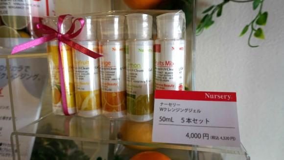 W Cleansing Gel Five 50ml Bottle Set