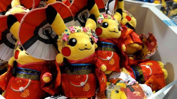 maikohan pikachu