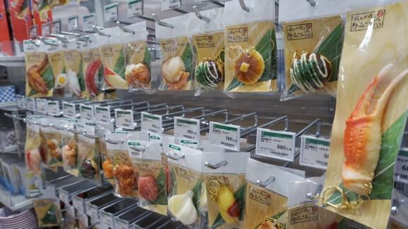 Food sample accessories
