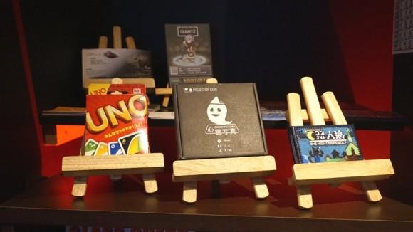 Card Game / Board Game