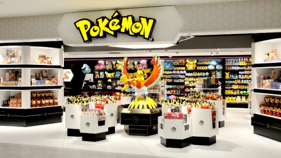 pokemon center kyoto