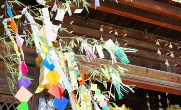 Kitano Tanabata festival