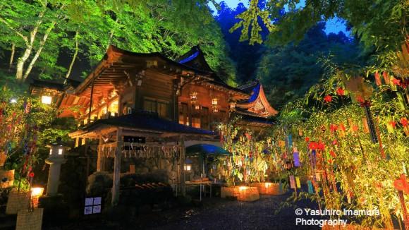 Mizu Matsuri (Water Festival)