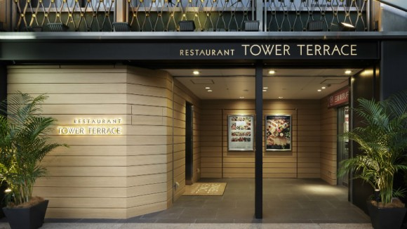 Restaurant Tower Terrace Appearance Photo