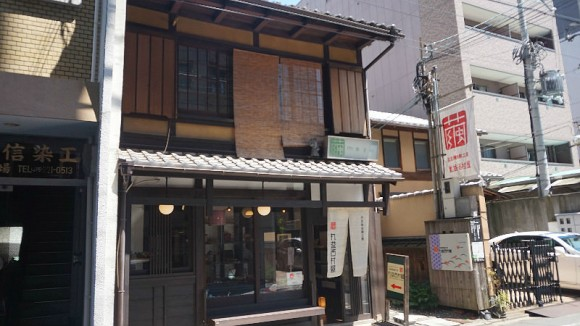 Marumasu-Nishimuraya Appearance Photo