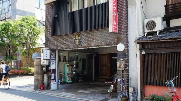 Hiiragiya Shinshichi - Kamon Work Shop Appearance Photo