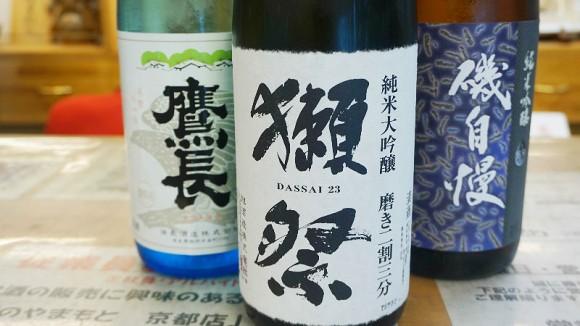 Original Bottles