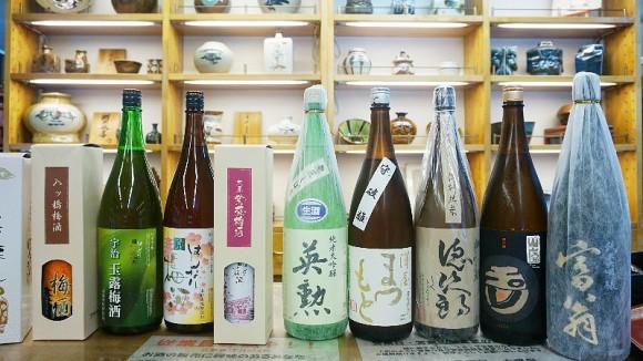 Sake no Yamamoto