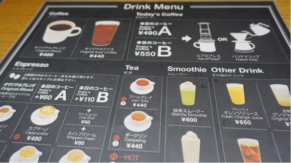 OGAWA COFFEE How to order & eat