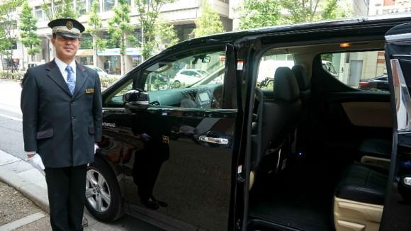 MK Taxi Chauffeur Service