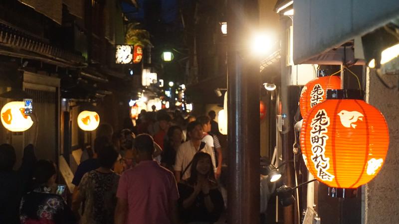 7pm-9pm/A Pleasant Walk Through Ponto-cho and Kiyamachi